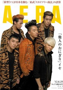 bigbangupdates aera magazine.jpg