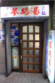 korea230.png