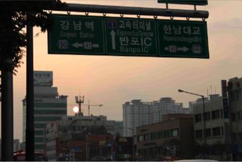 korea261.png